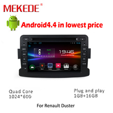 Free shipping Android 1Din 7 Inch Car DVD for For RENAULT DUSTER LOGAN2 DACIA LADA XRAY DUSTER DOKKER free map gift raido gps