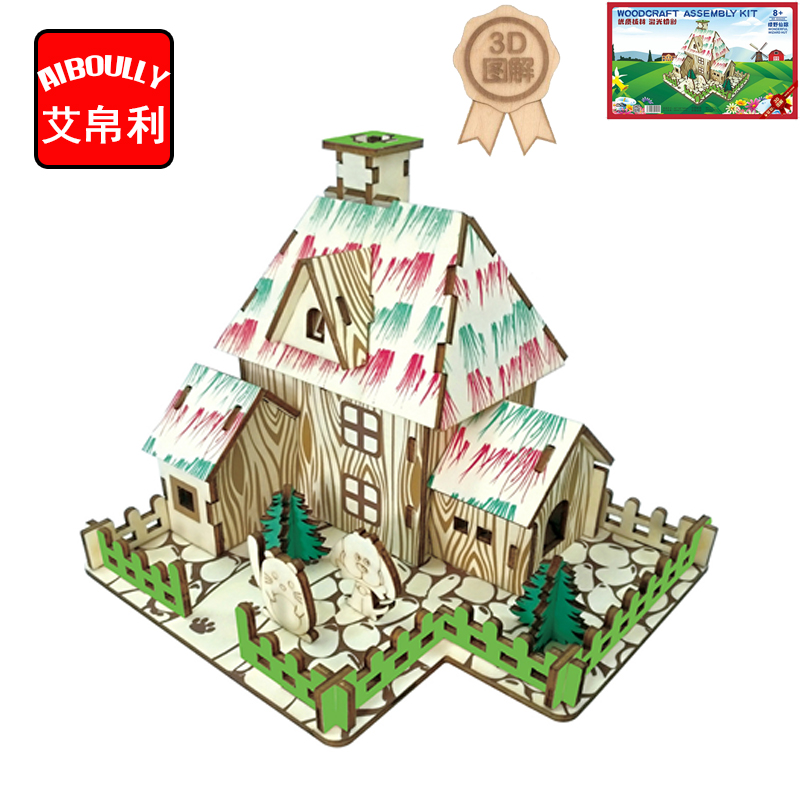 Aliexpress.com : Buy The Wizard of Oz House 3D Wooden ...