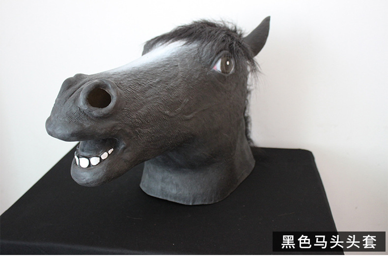 Selegere  5pcs/lots Factory direct horse head mask Halloween make-up dance show props natural latex sets