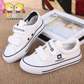 A children's shoes on behalf of white back * with pure slip force children canvas shoes size children