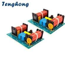 Tenghong 2 шт. 100 Вт 3 полосный аудиопередатчик 4/8 Ом, низкочастотный динамик с высокими басами, динамик с тремя полосами, аудиоделитель частоты