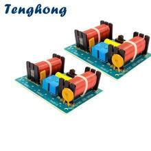Tenghong 2 pcs 100 W 3 דרך אודיו רמקול מוצלב 4/8Ohm טרבל בס וופר רמקול מוצלב שלוש  דרך אודיו מחלק תדר