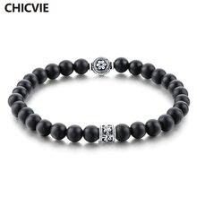 Мужские браслеты из натурального камня chicvie матовые бусины