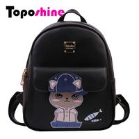 Toposhine Kitten Fish Printing Women Backpack Bag Solid Retro Lovely Cute Girls Students Books Bags Famous