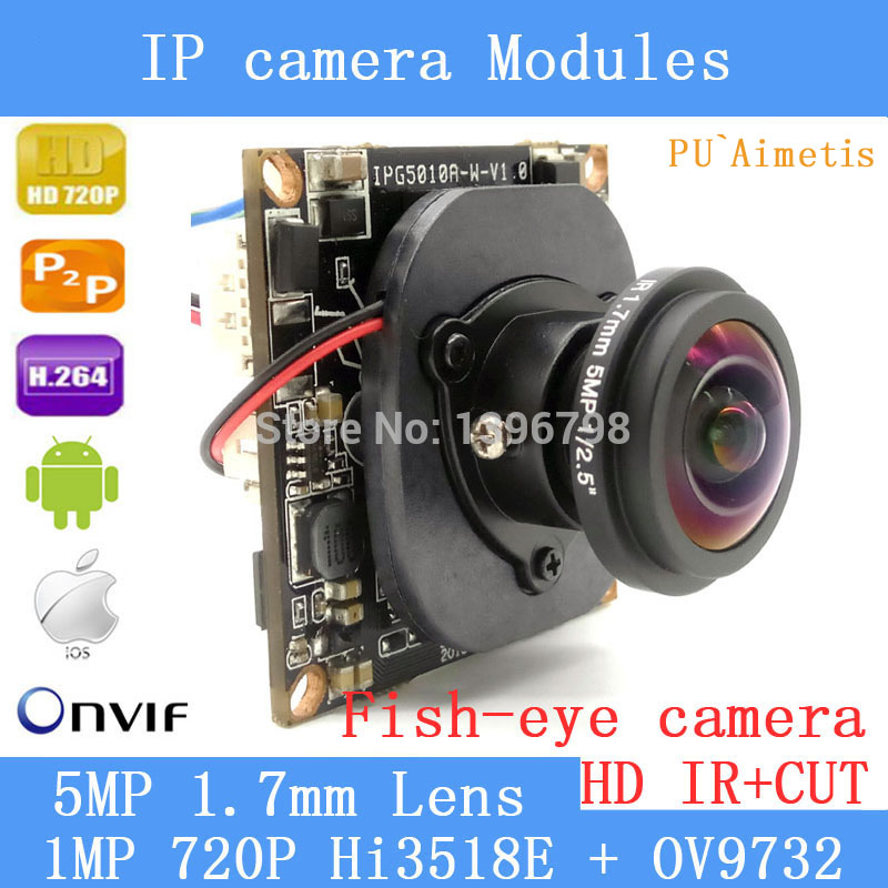 PU`Aimetis IP camera Module Hi3518E+OV9732 1.0MP 720P 360Degree Wide Angle Fisheye Panoramic Camera Infrared Surveillance CameraPU`Aimetis IP camera Module Hi3518E+OV9732 1.0MP 720P 360Degree Wide Angle Fisheye Panoramic Camera Infrared Surveillance Camera