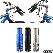 лучшая цена QILEJVS Alloy Handlebar Fork Stem Riser Bicycle Bike Rise Up Extender Head Adapter