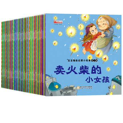 60pcs Children Kids Baby Classic Fairy Tale Bedtime Short Stories Book Chinese PinYin Mandarin Picture Book For Age 0 To 6