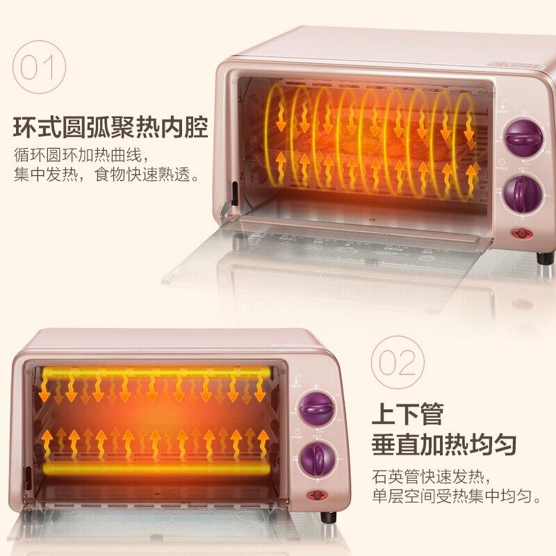 2 four électrique 10 lmultifonctionnel ménage, Mini four d'entrée de gamme faisant la machine porte en verre trempé 1-2 personnes