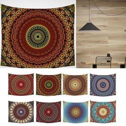 Mandala wiszące na ścianie kwadratowy gobelin boże co oznacza elementy nowoczesne czeski styl Boho drukuj piknik mata do jogi 200x145cm|Dekoracyjne gobeliny|Dom i ogród -