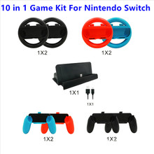10 in 1 Accessories Set Game Kit Steering-wheels Handle Grips+Charger Stand Holder For Nintend Nintendo Switch NS NX Controller 1 bag full set screw for nintendo switch ns nx console replacement screws set