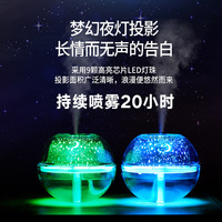 USB mini humidifier ultrasonic humidifier LED light atomizing humidifier silent spray office dormitory home