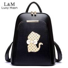 2017 г. женские рюкзак милый кот рюкзак для девочек-подростков Белый Черный рюкзаки мультфильм бренд Качество ПУ LEAHTER сумки Mochila XA478H