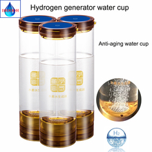 цена на Hydrogen Rich water generator bottle 600ML Office Home water ionizer H2 Drinking water USB Wireless transmission Anti-Aging