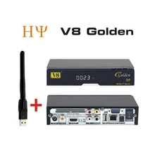 [Genuine] V8 Golden Satellite Receiver+1PC USB WIFI 1080P Full HD DVB-S2+T2+Cable Support IPTV Youtube Youporn Free Shipping