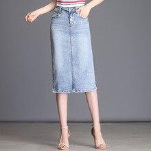 f31a70e0906601 Vente en Gros jeans skirt long Galerie - Achetez à des Lots à Petits ...