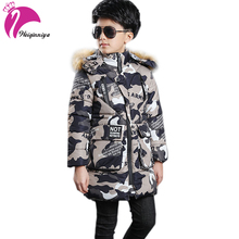 Children Jackets Boys Girls Winter Down Coat 2017 Baby Kids Warm Outerwear Hooded for 4-15 yrs Clothes