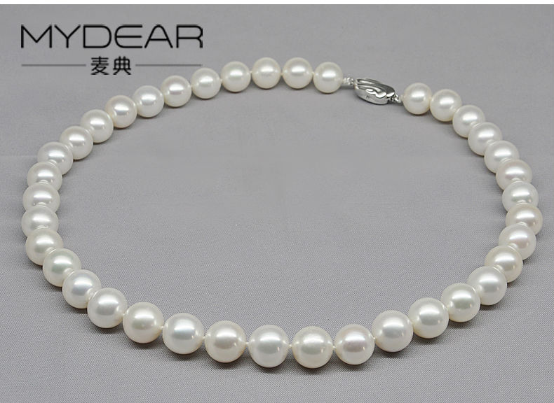 freshwater pearl necklace 11