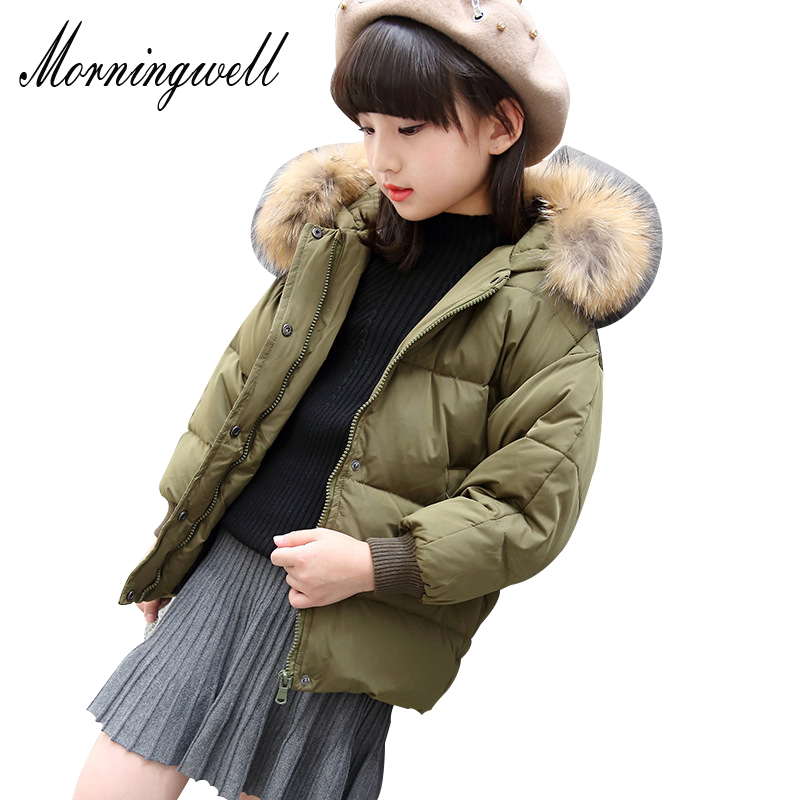 Morningwell Fashion Girl Winter Down Jacket Children Coats Thick Warm Duck Down Kids Fur Hooded Outerwear Cold -30 Degree Jacket 2015 men fall winter duck down jacket ultra light thermal fashion travel pocketable portable thin sports duck coats outerwear 4