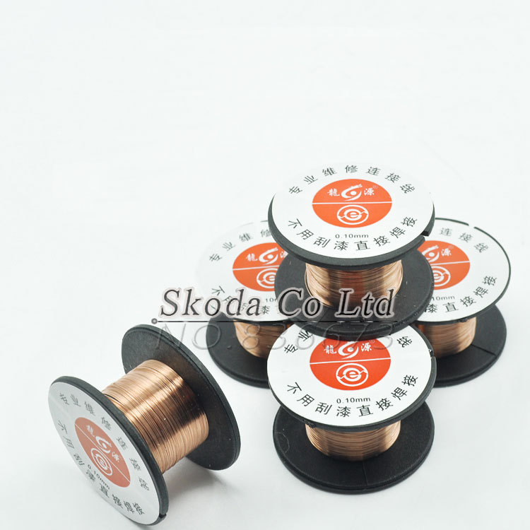 Free Shipping 5pcs/set 0.1mm Copper Wire Enamelled Wire For Soldering Welding Maintain