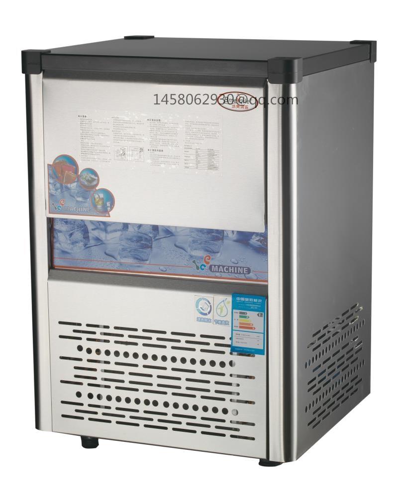 Ice Machine/ice Cube Maker Machine,Automatic Ice Vending Machines,Smoothie Ice Machine ice pithos