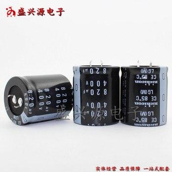Condensadores electrolíticos de aluminio japoneses originales 400v820uf 820uf400v especificaciones de la serie LG 35*40