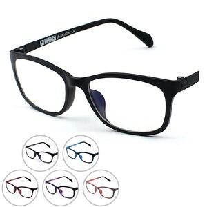 Image 4 - KATELUO lunettes dordinateur en tungstène Anti rayons bleus