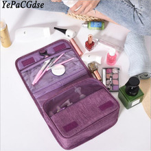 Korean version of the new multi-functional face makeup storage Organizer portable travel bulk bag