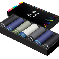Inplusni men underwear 7 color gift boxes of cotton men's boxer men's underwear fashion sexy male boxer