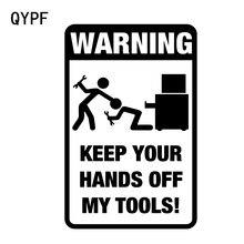 Qypf 11.8cm18.3cm caixa de ferramentas aviso adesivo engraçado prank gráfico carro adesivo preto/prata vinil decoração gráfico S9-2265