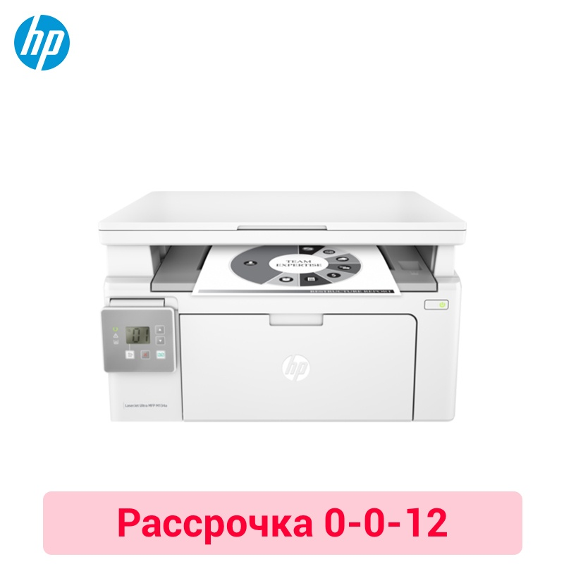 MFD HP LaserJet Ultra M134a Printers 0-0-12 thermal printer hprt new pos printers 80mm receipt small ticket barcode printers lpq80 free shipping