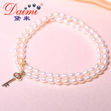 4-5MM Pearl Necklace Rice Pearl Pendant Necklace Real 925 Sterling Silver Necklace For Women Gift(China)