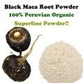 1 lote = 150g Negro polvo de raíz de Maca Peruana de LA LIBIDO sexual para hombres y mujeres pure organic maca Negro extractos