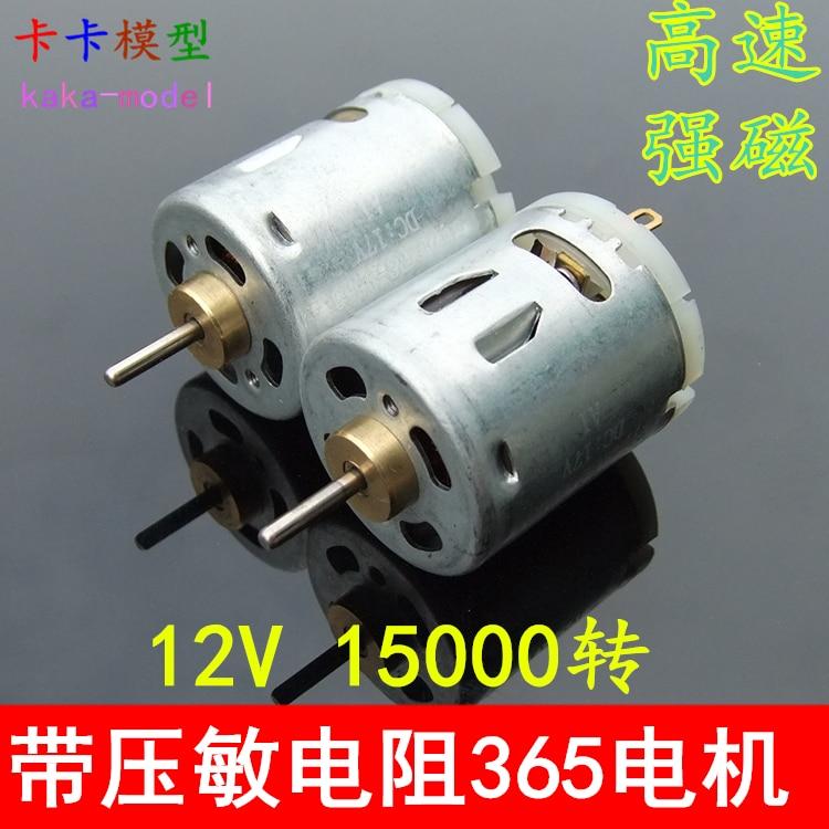 30pcs C4 high speed magnetic 365 motor with varistor motor 12V 15000 rpm 24V hair dryer hair dryer in DC Motor from Home Improvement