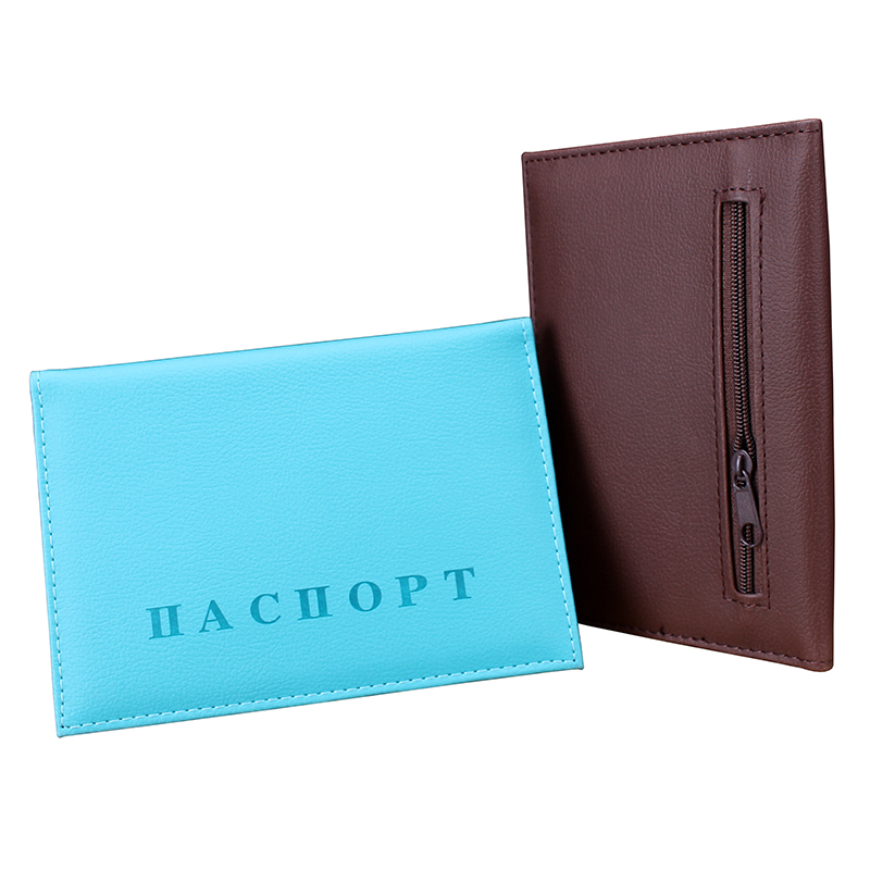 Resultado de imagen de ZS Newest Russian passport holder PU leather passport cover passport case with Zipper Passport Wallet for Promotional