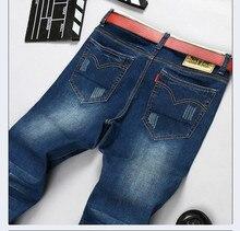 Lee William jeans men High quality straight jeans famous brand men pants male cotton fashion jean pantalones vaqueros hombr boy