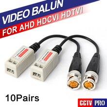 10Pairs 200M Range For HDCVI/AHD/TVI camera Twisted BNC CCTV Video Balun Passive Transceivers UTP Balun BNC Cat5 CCTV UTP