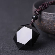 1 PC High Quality Women Men Necklace Black Obsidian Stone Hexagram Shape Pendant Jewelry Sweater Chain Ornaments(China)