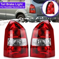 Car Tail Light For Hyundai Tucson Suv JM 2004~2010 Taillight Rear Reverse Brake Fog Lamp Accessories Shell Replacement No Bulb