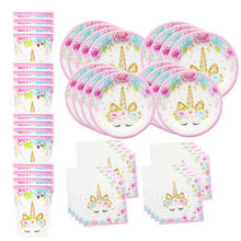 Unicorn Party Supplies Set Disposable Tableware Serves 16 Birthday Party Pink and Gold Unicorn Paper Napkin Cup Plate(China)