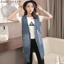 Vest female spring denim vest female spring fashion ladies sexy elegant vests teens woman vest 2016 brand AA567