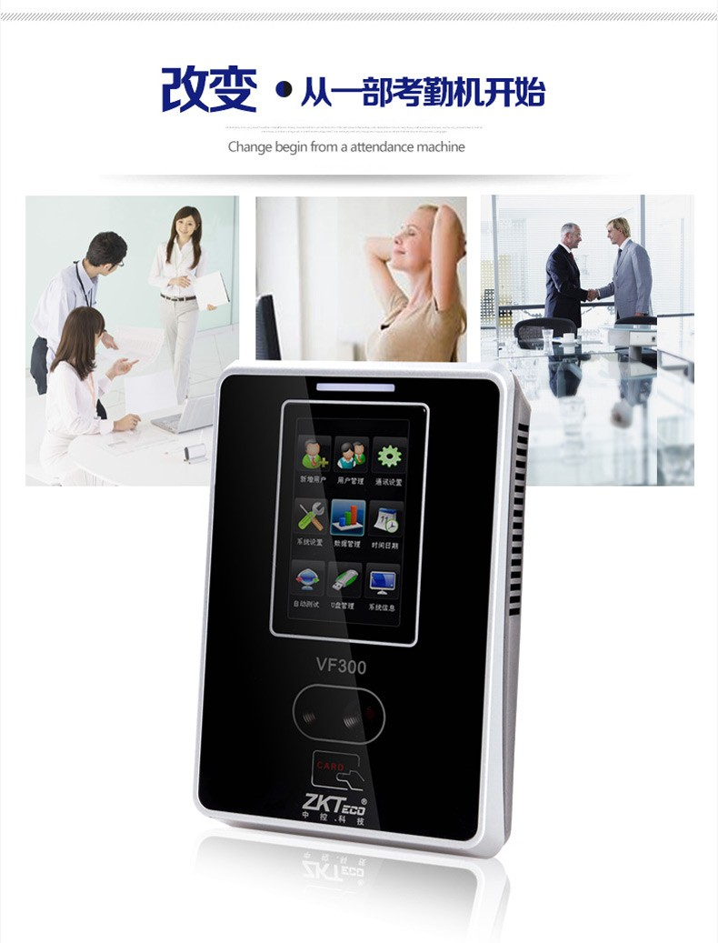 Free Shipping VF300 ZK Face Facial Recognition Attendance Access Control  Machine For Face Recognition with Software-in Facial Recognition System  from