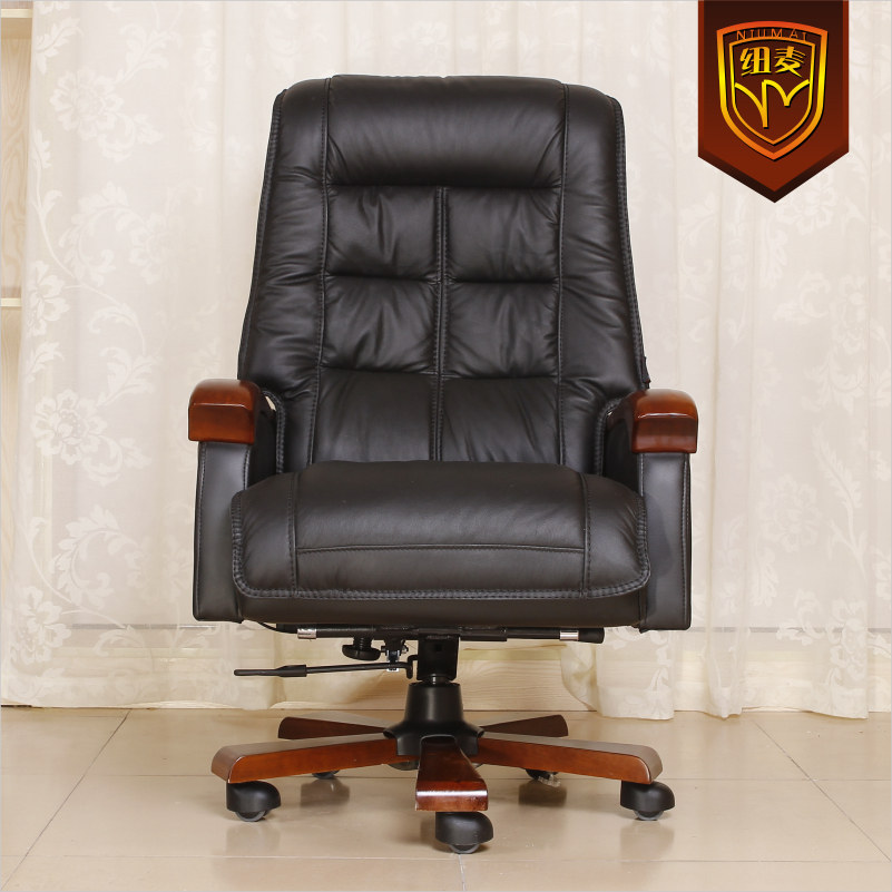 Niumai Reclining Leather Chairs Office Chair Double Cushion Foot Wood Swivel Computer On Aliexpress Alibaba Group