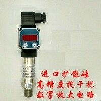 0.1 0 100M 0.5%FS LED digital display transmitter diffusion silicon pressure sensor Water Supply 4 20mA DC24V compact
