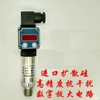 0 1 0 100 M 0.5% FS LED digital display sender diffusion silizium druck sensor Wasser Versorgung 4 20mA DC24V kompakte|Drucktransmitter|   -