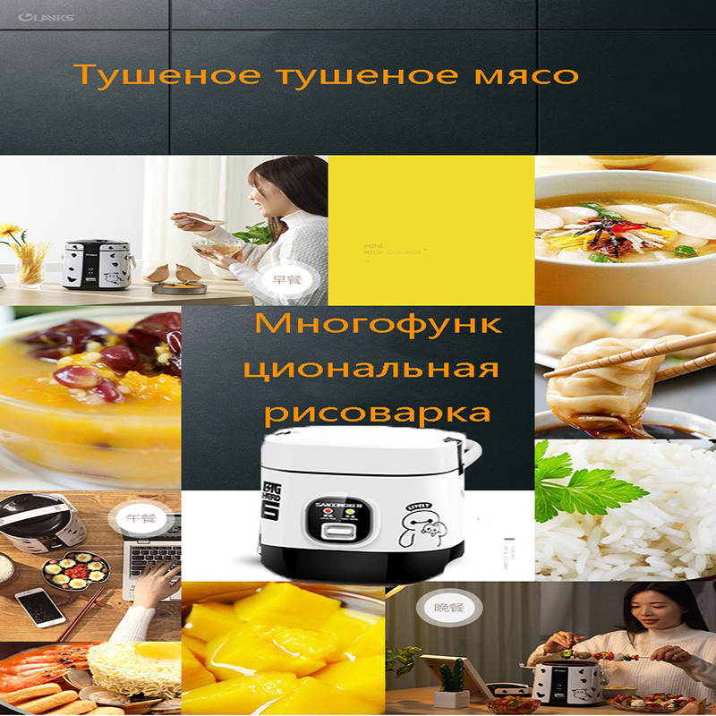 Rice cooker 1 people -2 people Mini dormitory home Small electric rice cooker thick anti-scalding real material quality is bette rice cooker parts open cap button cfxb30ya6 05
