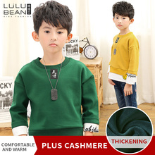 2017 new children's clothing boys sweater plus velvet large children's shirt autumn children's clothing aged 3-12