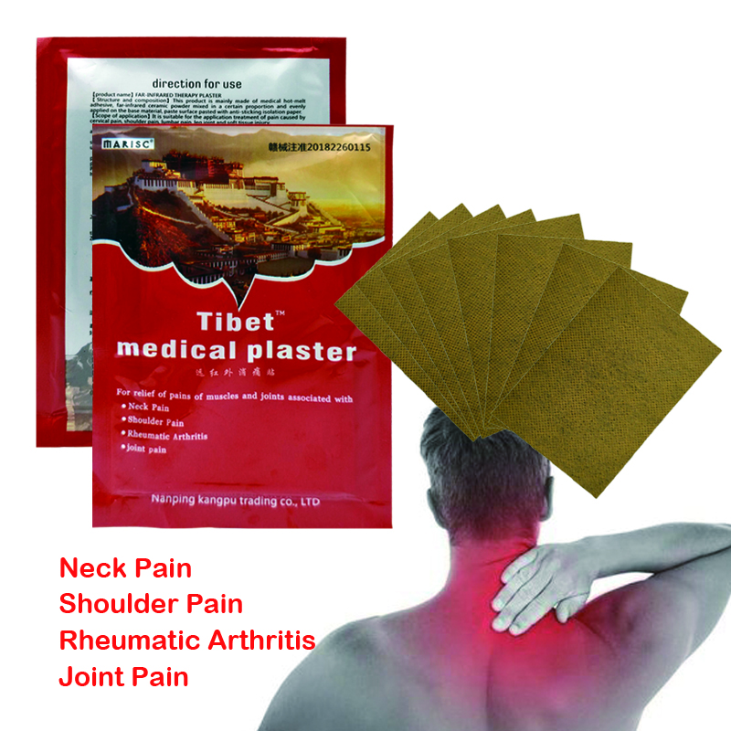 96Pcs/12bags ZB Chinese Herbal Far-infrared Therapy Sticker Muscle Pain Relief Plaster Rheumatism Arthritis Patch Health Care