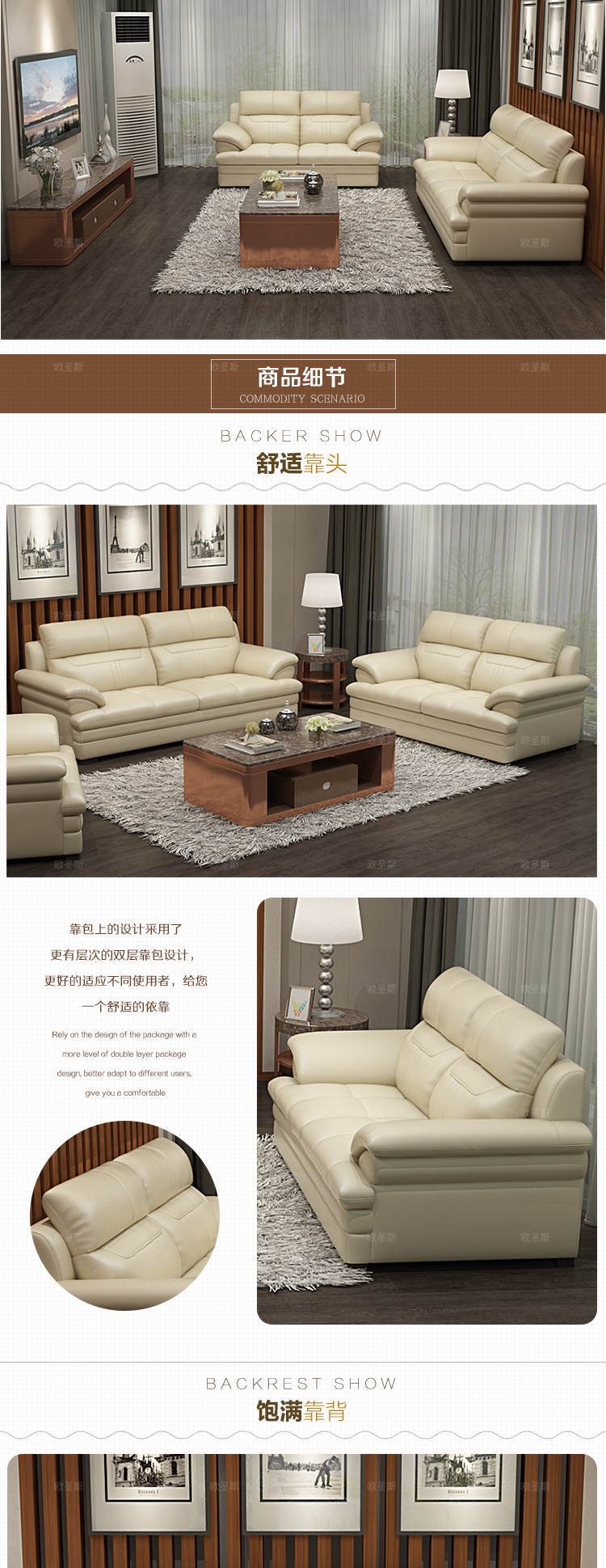 Real Leather Sofa Set   Living Room Comfortable Living Room Sofas ...