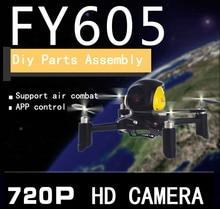 Новые горячие DIY гоночный битва Drone FY605 с HD Камера воздушный бой одной клавиши Home 360 градусов флип Headless режим собрать Drone