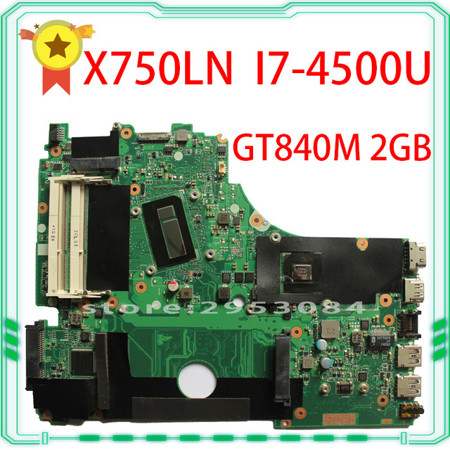 ASUS X750LB RST DRIVER FOR WINDOWS